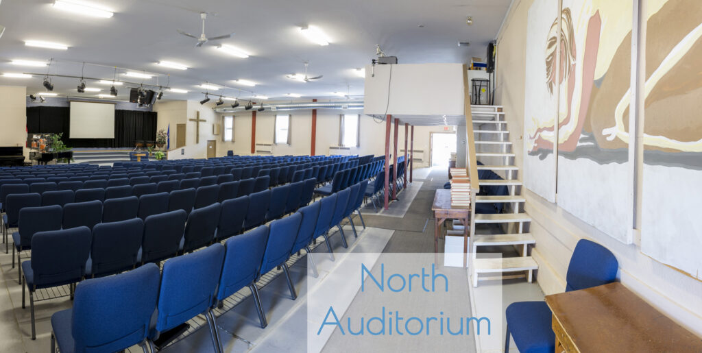 North Auditorium Interior